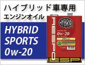 ハイブリッド車専用エンジンオイル HYBRID SPORTS 0w-20
