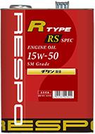 R TYPE 10w-50
