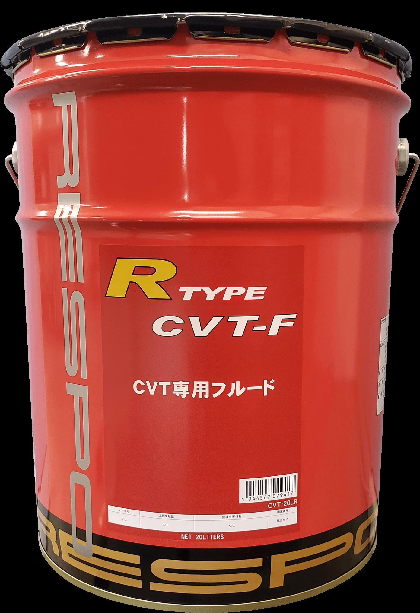 R TYPE ATF