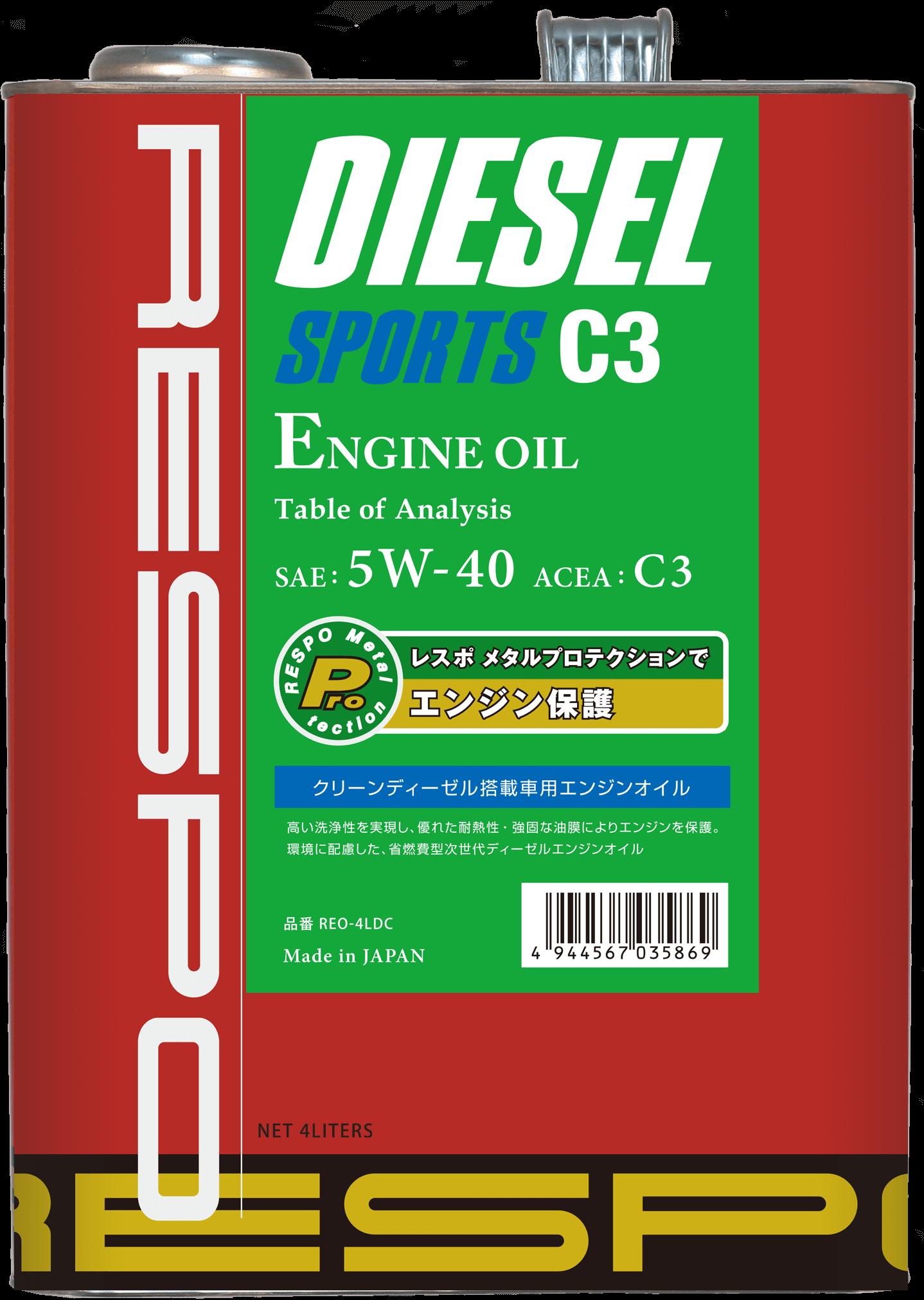 DIESEL SPORTS C3