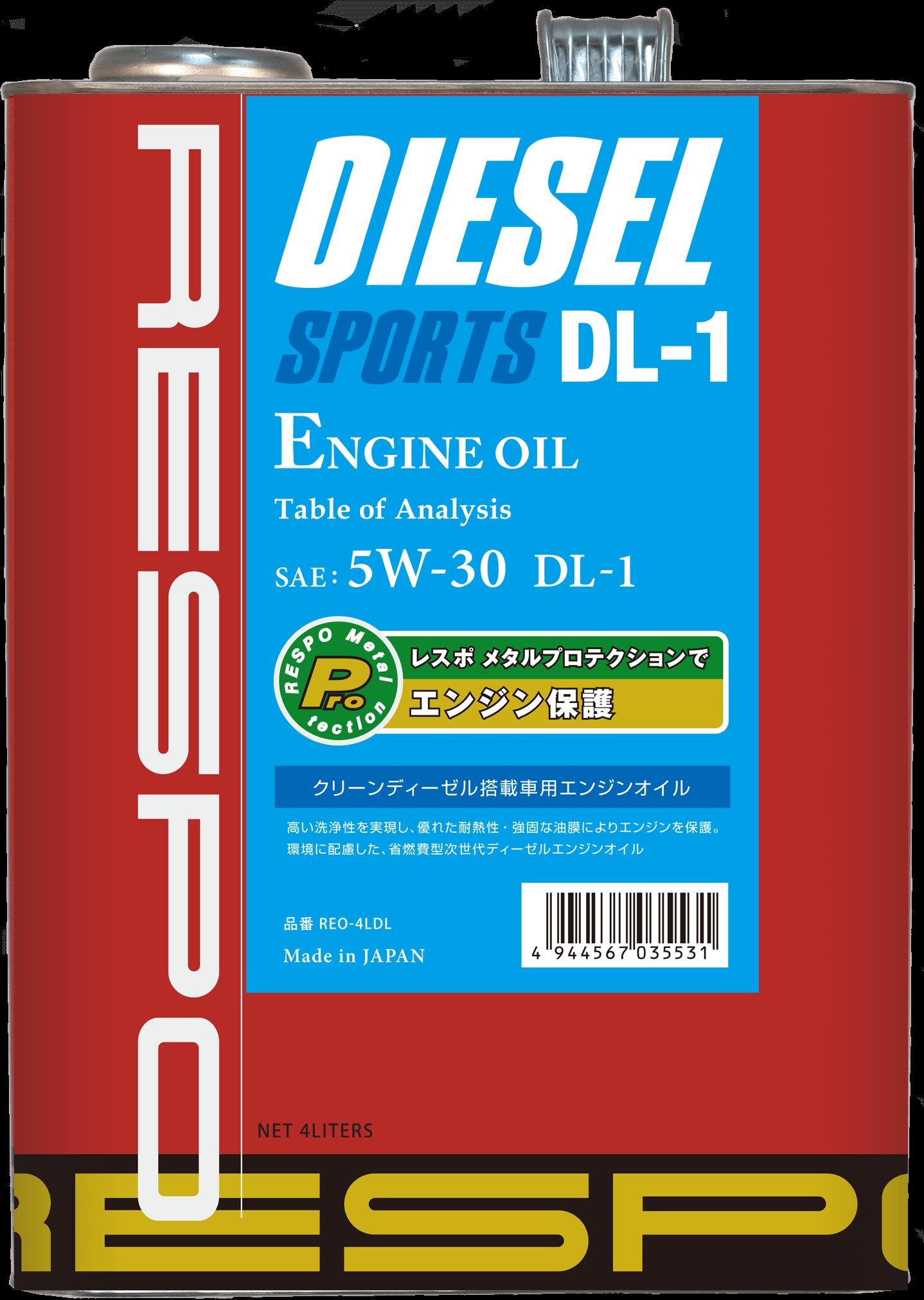 DIESEL SPORTS DL-1