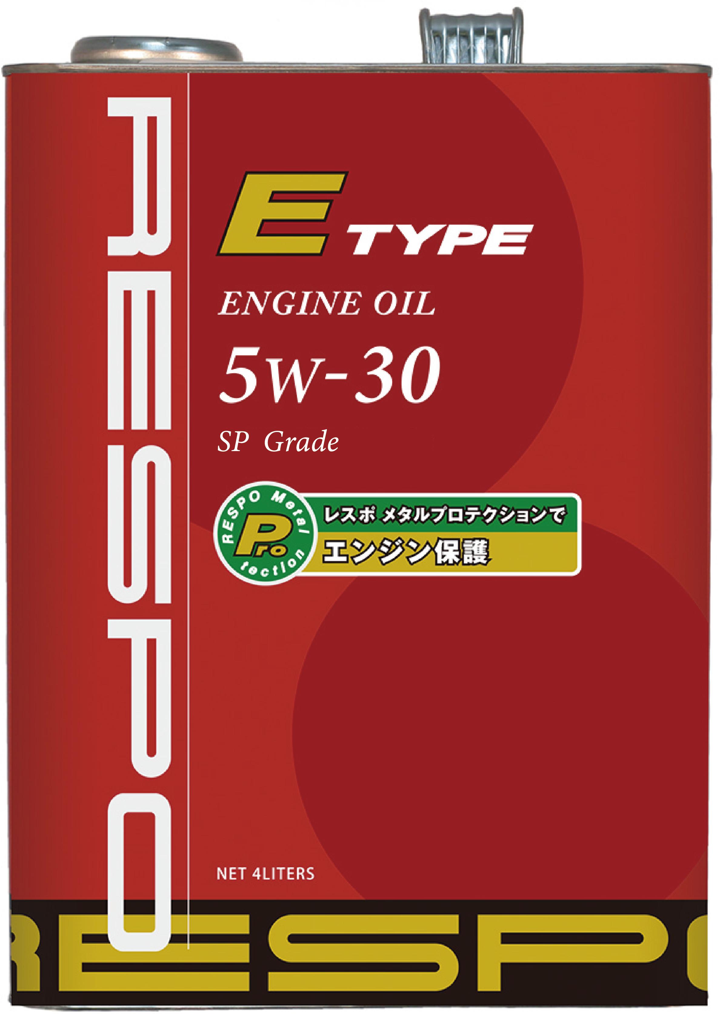 E TYPE 5w-30