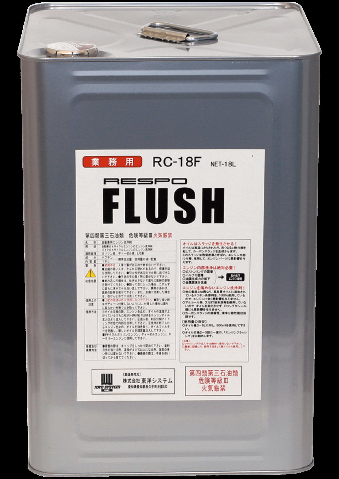 RESPO FLUSH