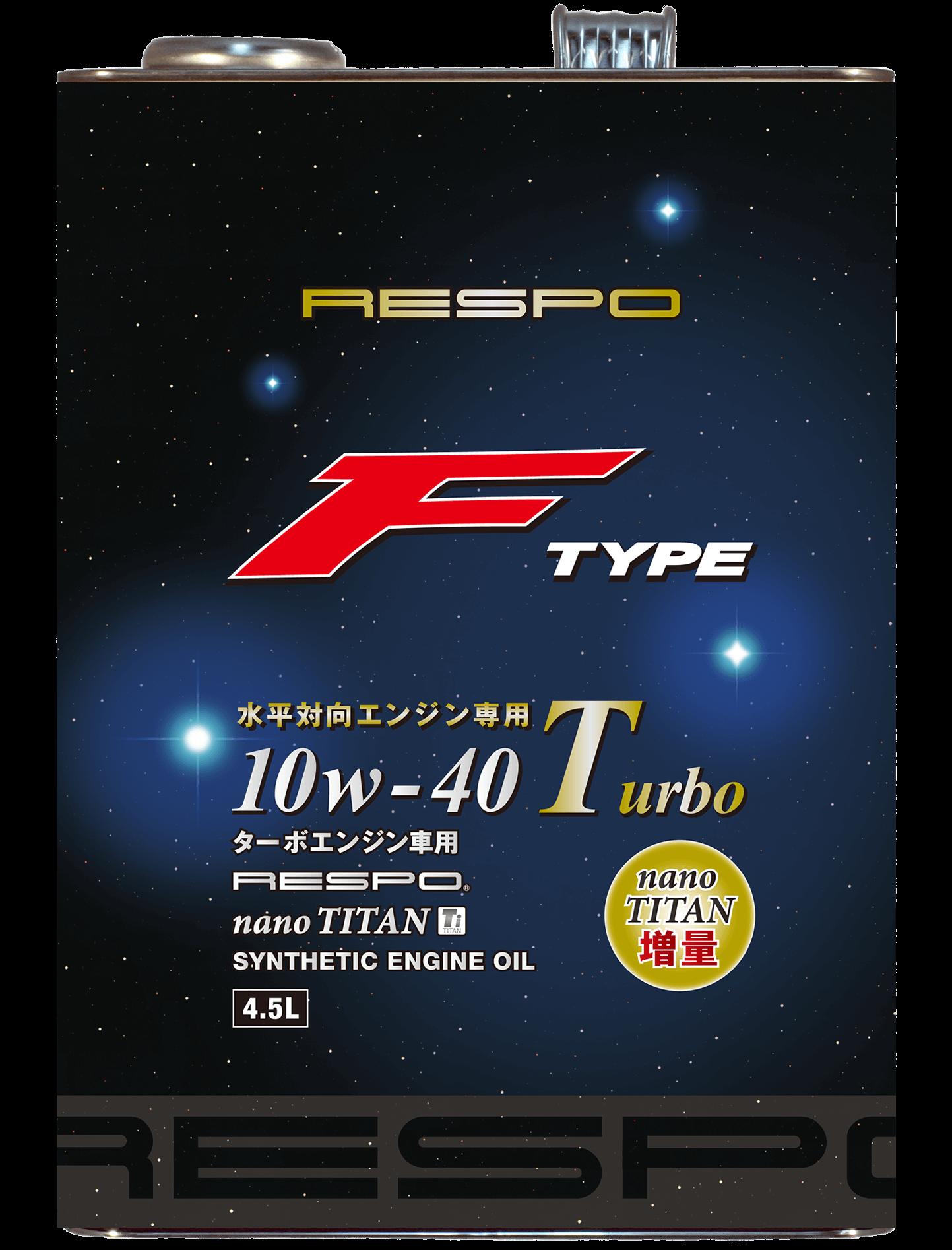 RESPO F TYPE 10w-40 Turbo