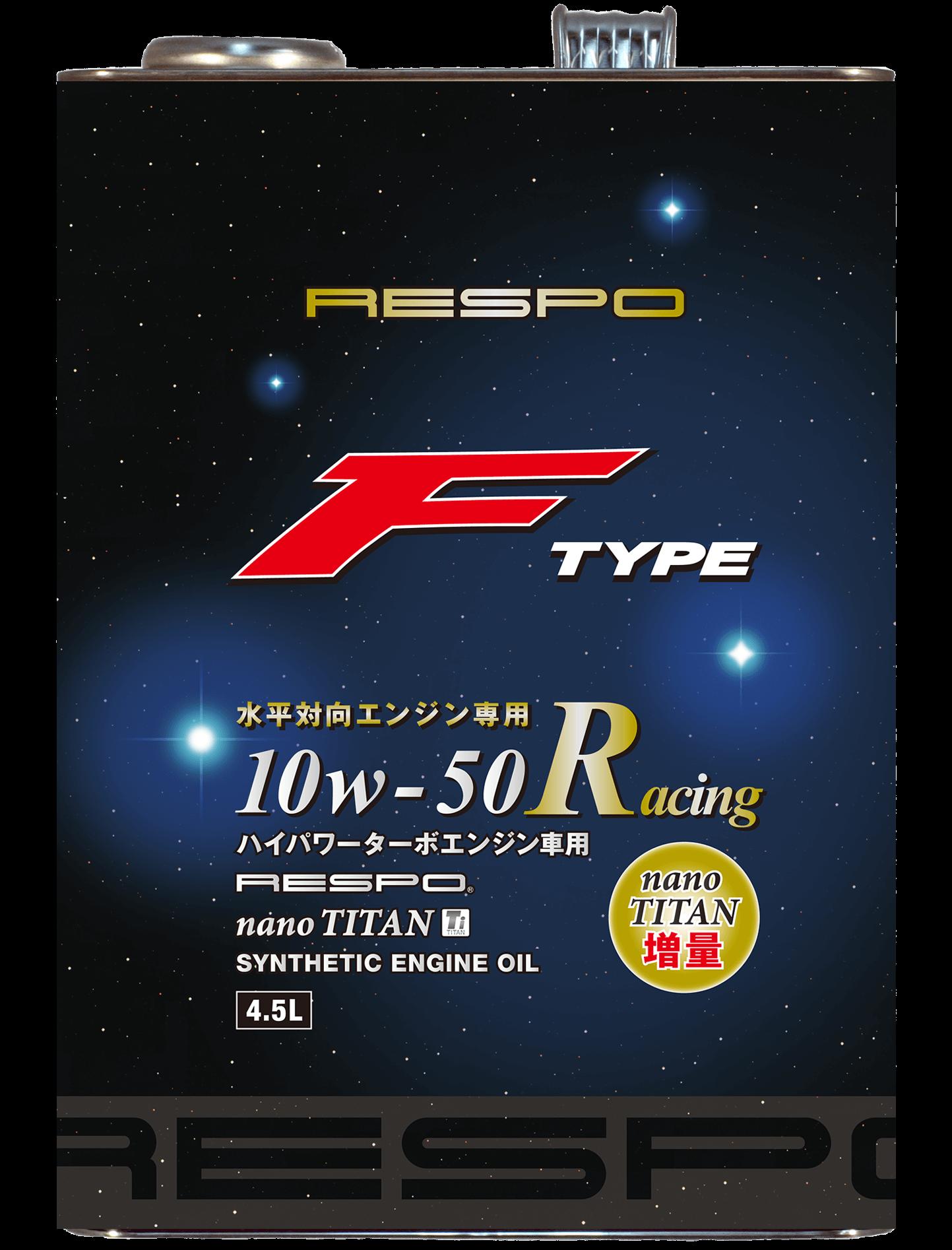 RESPO F TYPE 10w-50 Racing