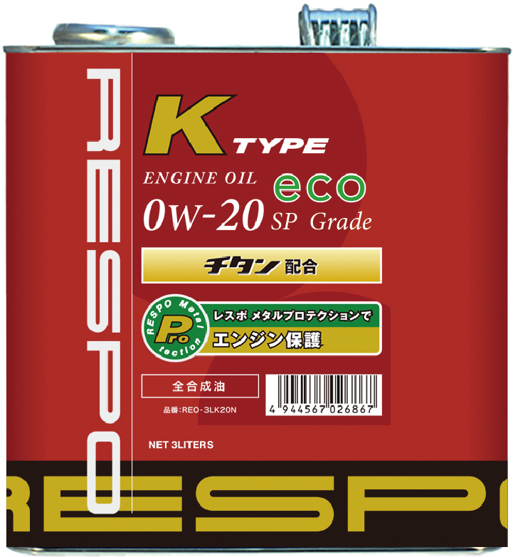 K TYPE 0w-20