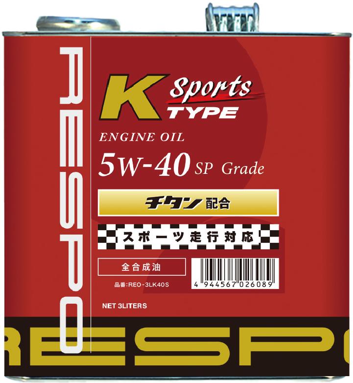 K TYPE 5w-40