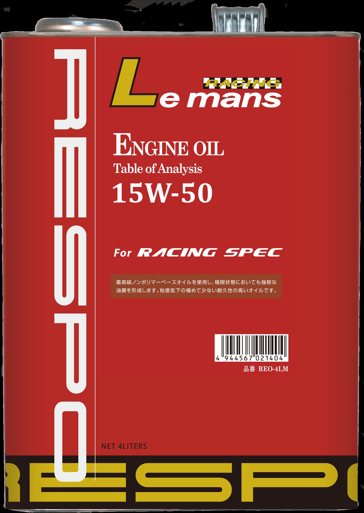 Le mans 15w-50