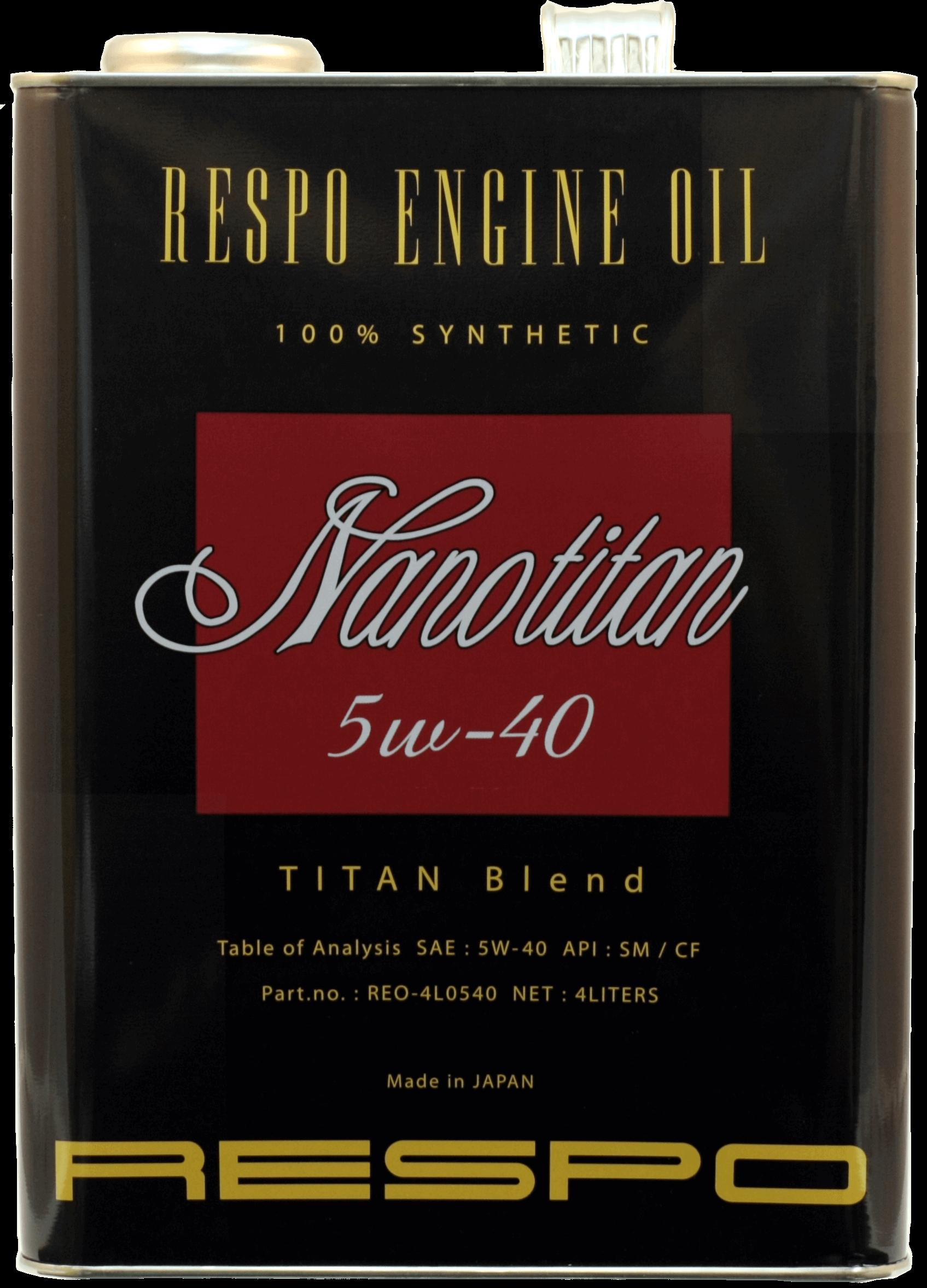 ナノチタン 5w-40