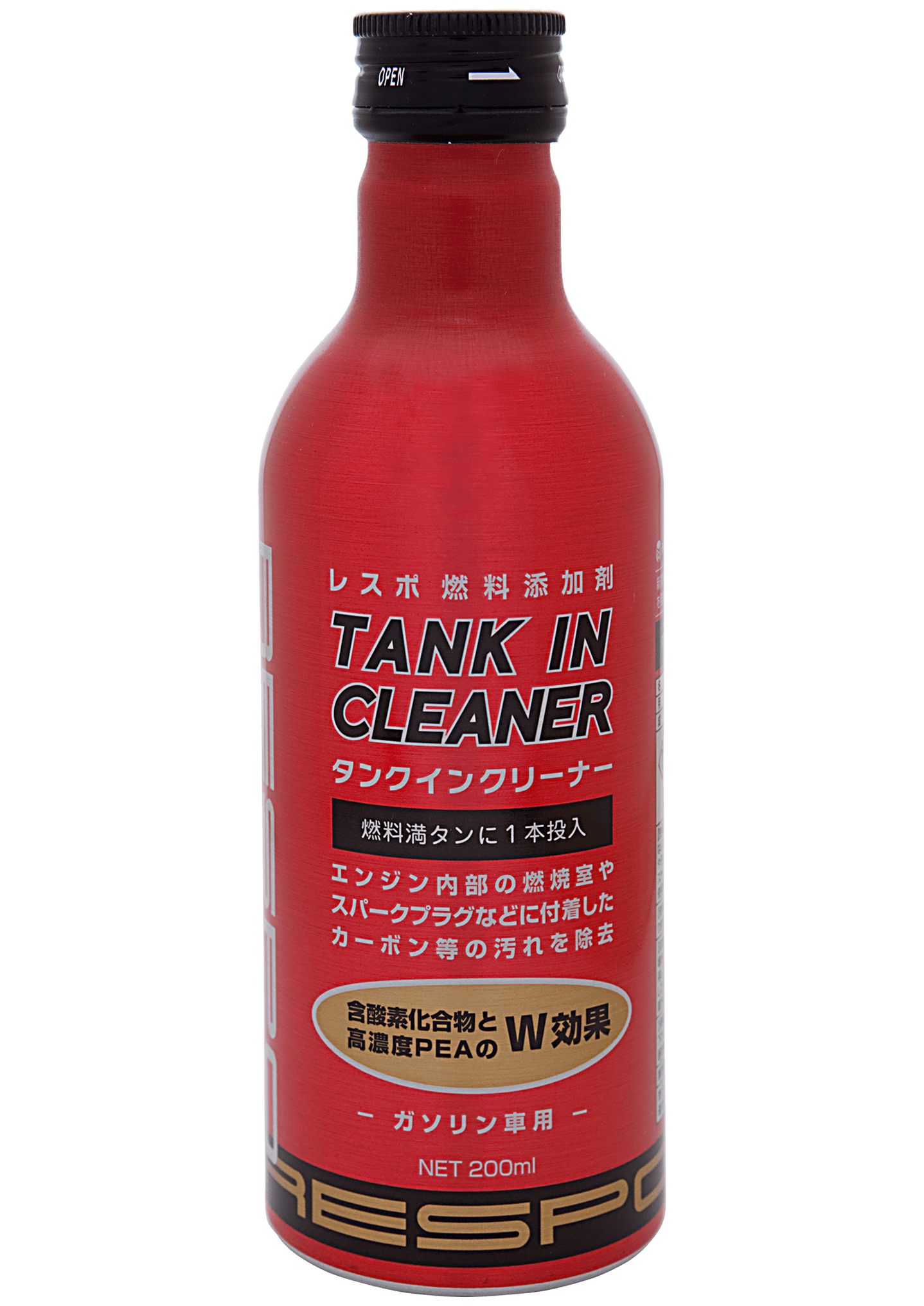 TANK IN CLEANER