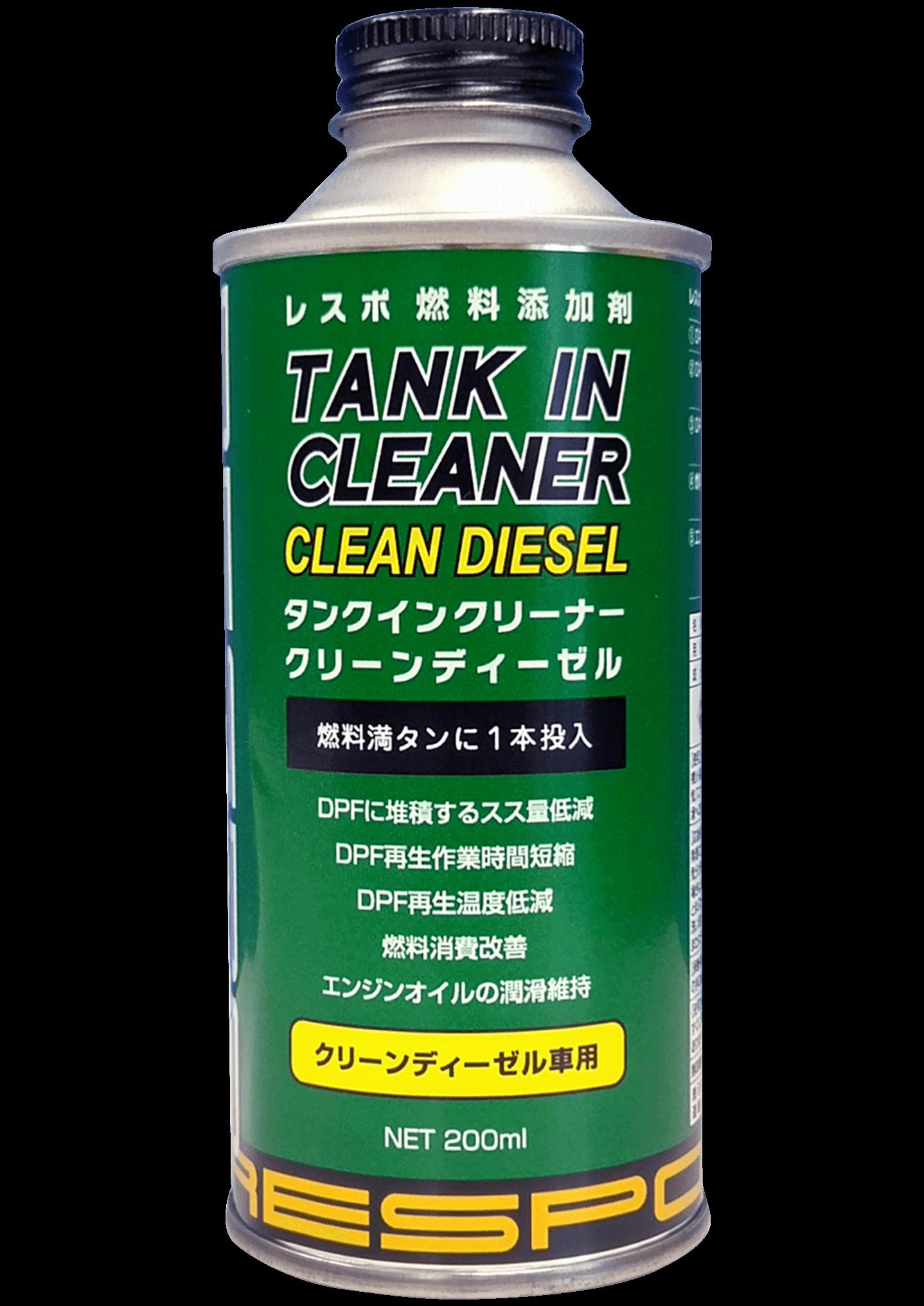 TANK IN CLEANER CLEAN DIESEL